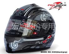 Best Sales Safe Flip Up Motorcycle Helmet Racing Helmet With Vent