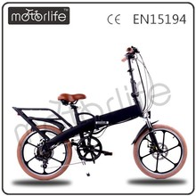 MOTORLIFE/OEM EN15194 36v 250w 20inch electric bike