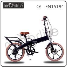 MOTORLIFE/OEM EN15194 36v 250w 20inch electric bike