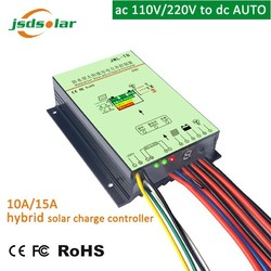 grid power supply pwm solar charge controller with timer and light sensor