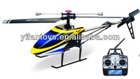 MJX F49 4.5 Channel RC Helicopter with Gyroscope RTF