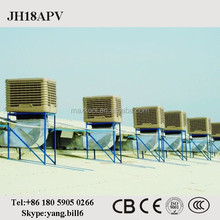 Factory ventilation system industrial air conditioners JH18APV evaporative air cooler