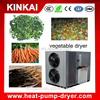 fruit and vegetable dryer/small fruit drying machine/dried fruit machines