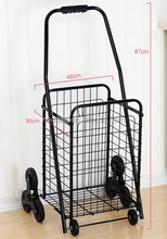 2015 new type shopping cart with three wheel