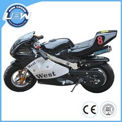 50cc petrol mini bike /mini motors(XW-P09)