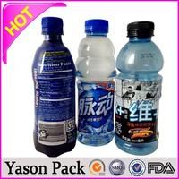 30u plastic shrink wrap bottle label printing pvc shrink labels for bottle package pvc heat shrink cap seal for wine bottle
