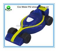 9x4x2.7cmpromotional gift PU racing car stress ball/personalized PU material racing car/soft toy PU anti stress ball racing car
