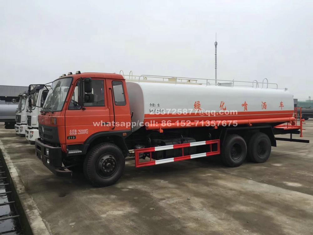 China Water bowser17T.jpg