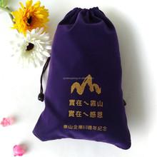 China alibaba cheap silk velvet gift bag