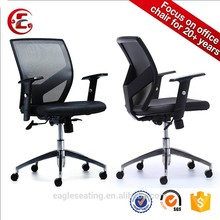 Perfect curve back mesh office chair- 0801F-2P13