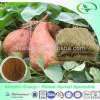 100% Natural Dried frozen Sweet Potato Flour in Bulk