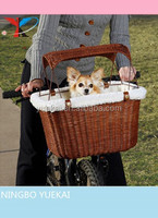 Solvit Wicker Tagalong Dog Tote Bicycle Basket Bike Rattan pet Carrier to 13 LBs