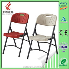 Popular design cheap chairs metal dining chairs folding chairs for sale