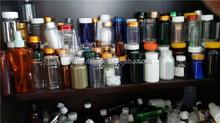250ml,275ml,300ml medical bottle empty bottle plastic bottles