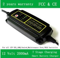12V Lead Acid Battery Charger And Desulfator 12V 2000mA