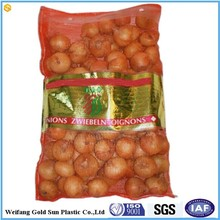leno mesh bag onion bag fruit mesh bag with drawstring