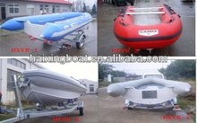15ft aluminum inflatable boats pvc material with mercury brand engine