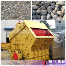 Clients Speak Highly of Cobblestone Stone Crusher Plant