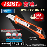 ASSIST retractable Chinese knife cutter utility knife of chinese manufacturer