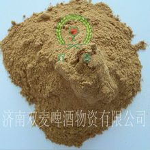 chocolate malt powder/Typical baked food flavor/raw materials of bakery products,beverage, candy and dairy products etc.