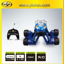 YINRUN item10022 universal remote control car