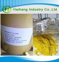 Vitamin b complex powder in stock 97.5% CAS:59-30-3 food grade
