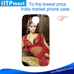 promotional modeling cheapest silicon rubber cell phone cases cheap price for India market