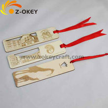 2015 Fashion cutout Wooden Natural Bamboo Bookmark with printed or engrave logo
