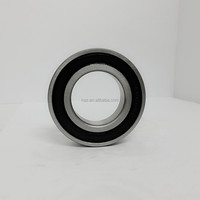 6006 Bearing offered by Beijing Haishan Co.,ltd