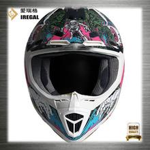 free unique motorcycle helmet