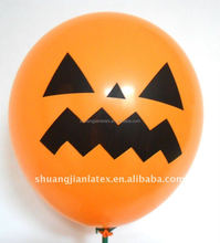Silk Screen Printing latex balloon