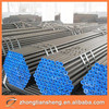 Wholesale china trade seamless steel pipe china
