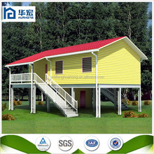 2015 New Design SGS Test Modern prefabricated house with double pitch roof