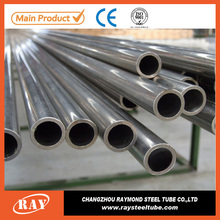 Quality and customer first seamless steel pipe