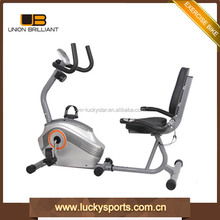 MRB5010 Fitness Equipment Home Use Magnetic Recumbent Bicycle