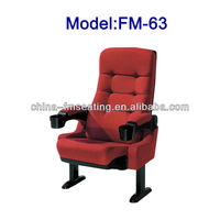 FM-63 Fabric cover vip cinema seats with cup holders