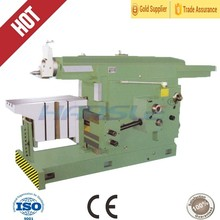 high quality and precision mechanical shaper or shaping machine
