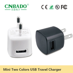 Super Mini High Speed Charger 5V 1A Portable Phone Charger