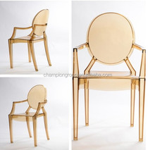 polycarbonate clear resin arm victoria louis tea color ghost chair