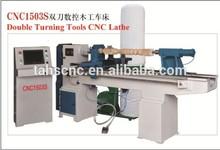 cnc1503s torno cnc de madera de la máquina con alta calidad sin funciones talla