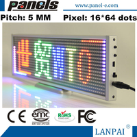 indoor meeting room led sign
