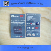 Printed microfiber hand phone screen cleaner
