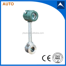 flange clamp type argon gas vortex flow meter with 4-20mA and Hart in ship building industry