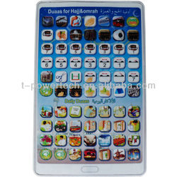 2013 Hot selling digital duaa hajj and quran player,mini ipad for muslim