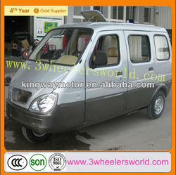 Best New Chinese 150cc/200cc Three Wheel Motorcycle/Passenger Tricycle For Sale
