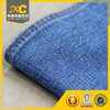 wholesale heavy weight 100% cotton denim fabric for shoes