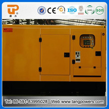 Cheap portable 80kva yellow Silent diesel generator for restaurant use