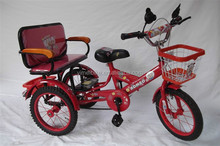 baby twin tricycle/cheap baby tricycle/two seat children tricycle