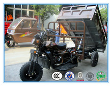 Hot saleelectric tricycle pedal assisted dumper tricyclethree wheel motor tricycle