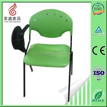 train chairs folding office chair, chair training